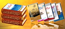 urdu-books