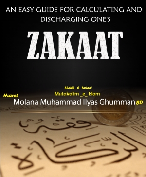 AN EASY GUIDE FOR CALCULATING AND DISCHARGING ONE'S ZAKAAT
