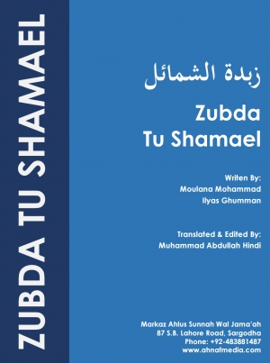 Zubda tu Shamael English by Molana Ilyas Ghuman