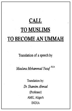 Call to Muslims to Become an Ummah