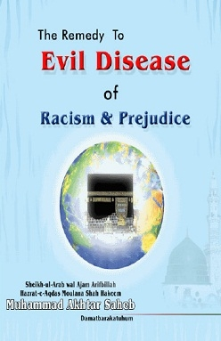 Evil Disease of Racism & Prejudice