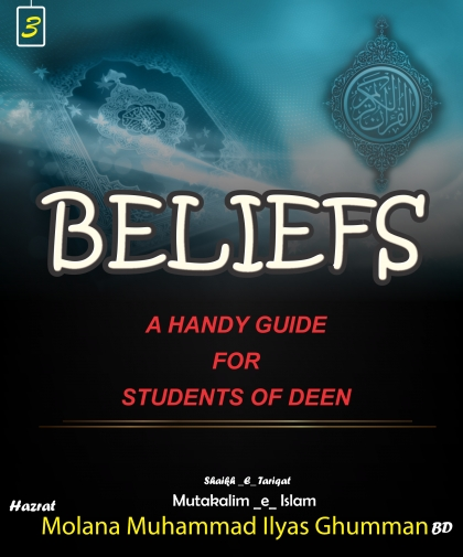 BELIEFS A HANDY GUIDE FOR  STUDENTS OF  DEEN
