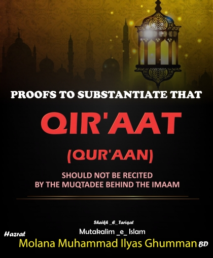 PROOFS TO SUBSTANTIATE THAT  QIR'AAT (QUR'AAN)  SHOULD NOT BE RECITED  BY THE MUQTADEE BEHIND THE IMAAM