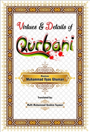 Virtues and Details of Qurbani