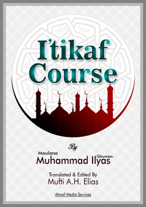 Itikaf Course English
