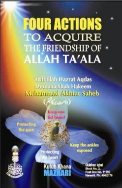 Four Actions to Acquire the Friendship of Allah