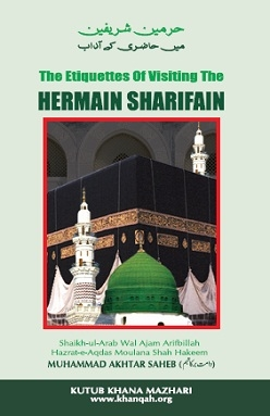 Visiting Hermain Sharifain