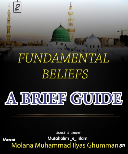 FUNDAMENTAL BELIEFS A BRIEF GUIDE